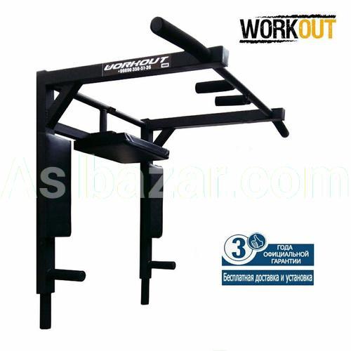 Комплекс Workout 3в1 усиленный